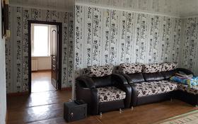 3-комнатная квартира, 84.5 м², 1/9 этаж, проспект Казыбек би 5/1 — Уалиев за 15.5 млн 〒 в Усть-Каменогорске