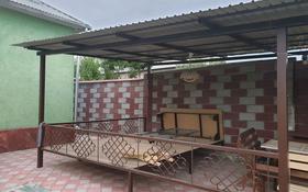4-комнатный дом посуточно, 220 м², Шугыла 128 — Астана за 35 000 〒 в Шымкенте, Каратауский р-н