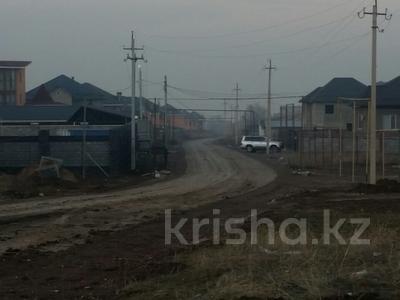 Участок 50 соток, Алтын-Ауыл за 15 млн ₸ в Каскелене — фото 2