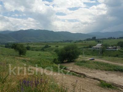 Участок 50 соток, Алтын-Ауыл за 15 млн ₸ в Каскелене — фото 4