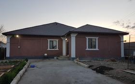 6-комнатный дом, 250 м², 7.6 сот., Заводская 1 — Валиханова за 37 млн ₸ в Атырау