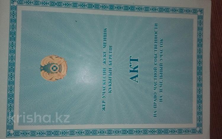 Дача с участком в 10 сот., Перепелинная 21 за 1.2 млн 〒 в Нур-Султане (Астана)