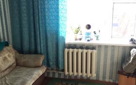 1-комнатная квартира, 25.1 м², 6/9 эт., проспект Достык 226 за 2 млн ₸ в Уральске