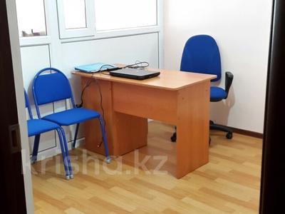 Офис площадью 28.9 м², 4 мкр Салтанат дом26. кв3 за 7 млн ₸ в  — фото 5