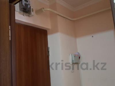 Офис площадью 28.9 м², 4 мкр Салтанат дом26. кв3 за 7 млн ₸ в  — фото 8