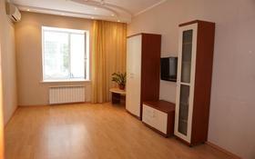 3-комнатная квартира, 105 м², 2/4 эт., Ескалиева за 26 млн ₸ в Уральске