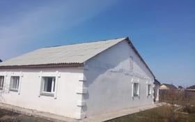 4-комнатный дом, 100 м², 10 сот., Яблоневая — Кендала за 15.5 млн ₸ в Уральске