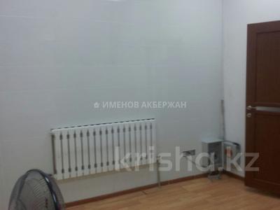 Помещение площадью 145 м², Кунаева за 650 000 〒 в Нур-Султане (Астана), Есильский р-н — фото 2