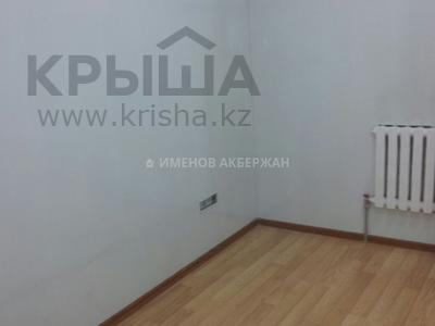 Помещение площадью 145 м², Кунаева за 650 000 〒 в Нур-Султане (Астана), Есильский р-н — фото 3