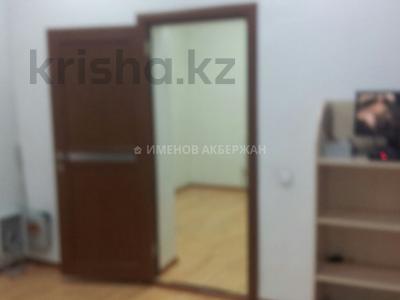 Помещение площадью 145 м², Кунаева за 650 000 〒 в Нур-Султане (Астана), Есильский р-н
