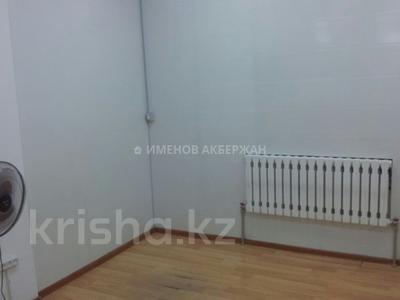 Помещение площадью 145 м², Кунаева за 650 000 〒 в Нур-Султане (Астана), Есильский р-н — фото 6