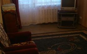 2-комнатная квартира, 44 м², 3 этаж посуточно, Майлина — Аль-Фараби за 4 500 〒 в Костанае