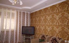 9-комнатный дом, 120 м², 8 сот., Темирова 21 — Тихая за 17 млн ₸ в Талгаре