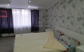1-комнатная квартира, 55 м², 7/7 эт. посуточно, 10-й мкр 2 за 8 900 ₸ в Актау, 10-й мкр