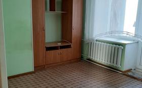 2-комнатная квартира, 38 м², 4/9 этаж, проспект Сатпаева за 6 млн 〒 в Усть-Каменогорске