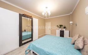 3-комнатная квартира, 90.4 м², 10/12 этаж, Букар Жырау 19 за 46 млн 〒 в Нур-Султане (Астана), Есиль р-н