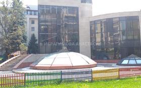 Здание площадью 1820 м², мкр Баганашыл, Санаторная за ~ 878.5 млн 〒 в Алматы, Бостандыкский р-н