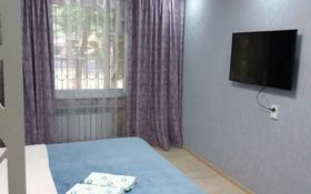 1-комнатная квартира, 32 м², 2 этаж посуточно, Нуркена абдирова — Ерубаева нуркена за 5 500 〒 в Караганде, Казыбек би р-н