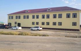Здание, Жанғожа батыр площадью 816 м² за 1 млн 〒 в Казалинске