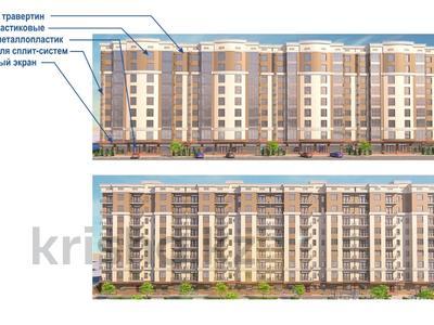 1-комнатная квартира, 46 м², 1/9 эт., 16-й мкр за ~ 6.4 млн ₸ в Актау, 16-й мкр  — фото 3