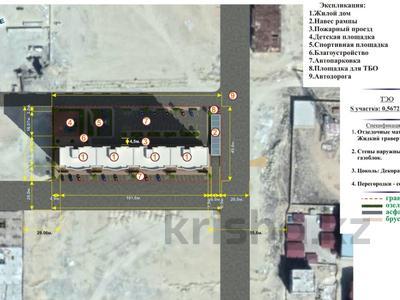 1-комнатная квартира, 46 м², 1/9 эт., 16-й мкр за ~ 6.4 млн ₸ в Актау, 16-й мкр  — фото 4