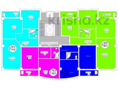 1-комнатная квартира, 46 м², 1/9 эт., 16-й мкр за ~ 6.4 млн ₸ в Актау, 16-й мкр  — фото 7