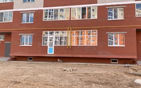 7-комнатная квартира, 99 м², 1/5 эт., Мурата Монкеулы 85/2 за ~ 20 млн ₸ в Уральске
