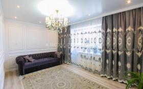3-комнатная квартира, 81 м², 8/9 этаж, Бухар Жырау за 33 млн 〒 в Нур-Султане (Астана), Есиль р-н