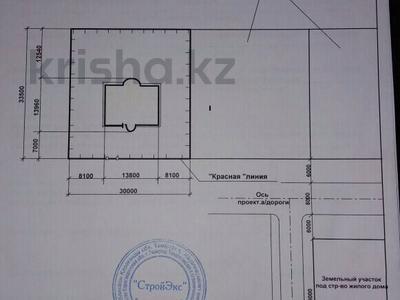 7-комнатный дом, 347 м², 10 сот., Дружбы 42 — Мира за 13 млн ₸ в Темиртау — фото 5