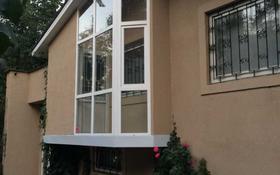 8-комнатный дом помесячно, 250 м², 3 сот., мкр Коктем-1 22а — Маркова за 900 000 ₸ в Алматы, Бостандыкский р-н