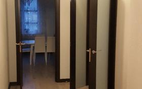 5-комнатная квартира, 193.5 м², 14/16 эт., Кенесары 65 — Валиханова за 48 млн ₸ в Астане, р-н Байконур