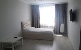 1-комнатная квартира, 43 м², 15/18 эт. посуточно, Сауран 10б — Алматы за 10 000 ₸ в Нур-Султане (Астана), Есильский р-н