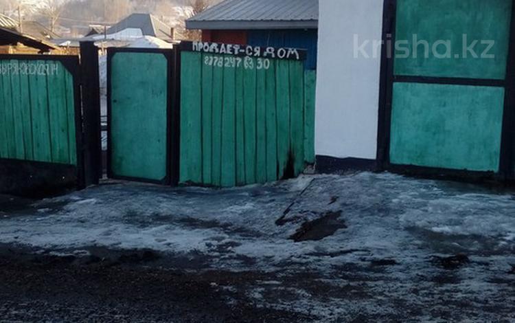 4-комнатный дом, 30 м², 8 сот., Зряновская. 14 — Центральная за 4 млн 〒 в Риддере