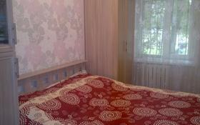 4-комнатная квартира, 100 м², 1/5 этаж, Мкр. новый каратал — Возле президентской школы за 22 млн 〒 в Талдыкоргане