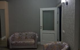 5-комнатная квартира, 197 м², 7/14 этаж, 17-й мкр — Green Plaza за 115 млн 〒 в Актау, 17-й мкр