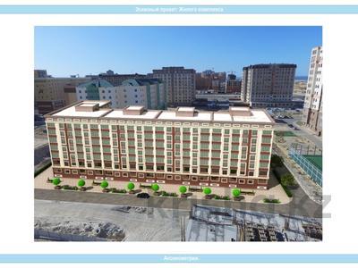 1-комнатная квартира, 42.6 м², 4/7 этаж, 16-й мкр за 5.1 млн 〒 в Актау, 16-й мкр