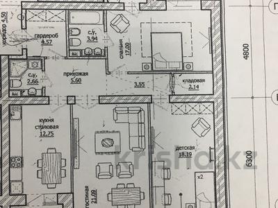 3-комнатная квартира, 99 м², 2/9 этаж, Улы дала — Кабанбай батыра за ~ 31.7 млн 〒 в Нур-Султане (Астана), Есильский р-н — фото 2