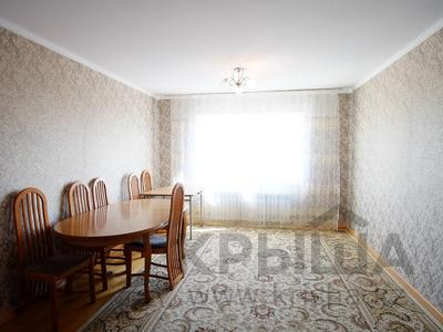 4-комнатная квартира, 107 м², 22/25 этаж, Богенбай батыра 28 за 22.3 млн 〒 в Нур-Султане (Астана), Сарыарка р-н