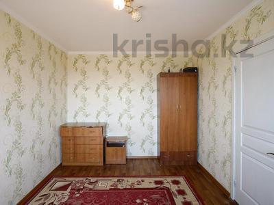 4-комнатная квартира, 107 м², 22/25 этаж, Богенбай батыра 28 за 22.3 млн 〒 в Нур-Султане (Астана), Сарыарка р-н — фото 4