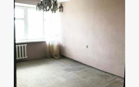 3-комнатная квартира, 88 м², 4/9 эт. помесячно, Гапеева 7 за 70 000 ₸ в Караганде, Казыбек би р-н