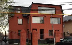 Здание, мкр Горный Гигант площадью 560 м² за 1.6 млн 〒 в Алматы, Медеуский р-н
