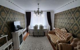 3-комнатная квартира, 75 м², 1/15 этаж, Кордай 75 — Айнаколь за 29.2 млн 〒 в Нур-Султане (Астана), Алматы р-н