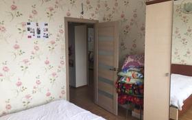 3-комнатная квартира, 70 м², 8/9 эт., 5-й микрорайон 24 за 11 млн ₸ в Аксае
