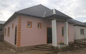 4-комнатный дом, 110 м², 5 сот., Квартал 9 70 за 12 млн 〒 в Иргелях