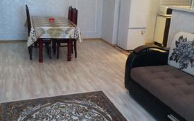 2-комнатная квартира, 60 м², 3/12 этаж помесячно, Молдагуловой 3 — Тургенева за 160 000 〒 в Актобе, мкр 5