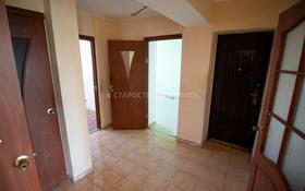 4-комнатная квартира, 80 м², 5/5 этаж, Микрорайон Самал за 12 млн 〒 в Талдыкоргане