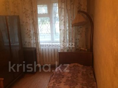 2-комнатная квартира, 45 м², 1/5 этаж помесячно, Карбышева 8 за 80 000 〒 в Караганде, Казыбек би р-н — фото 4