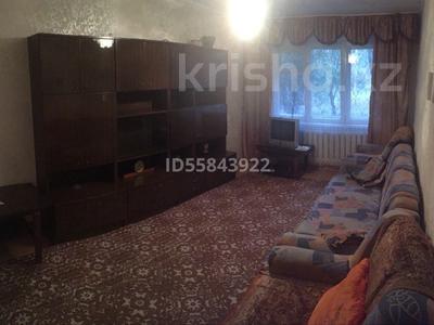 2-комнатная квартира, 45 м², 1/5 этаж помесячно, Карбышева 8 за 80 000 〒 в Караганде, Казыбек би р-н — фото 5