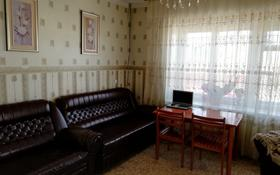 5-комнатный дом, 96 м², 6 сот., 40 лет победы — Парковая за 13 млн ₸ в Шахтинске