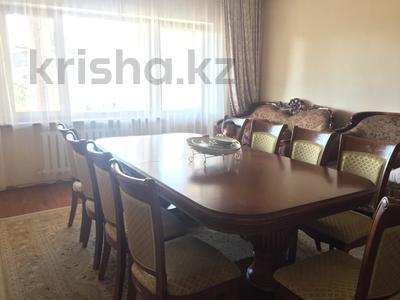 4-комнатный дом, 140 м², 10 сот., Самал за 27 млн 〒 в Иргелях — фото 2
